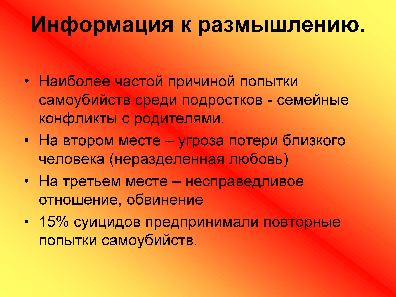 Как зайти В Контакт если доступ закрыт - ВКонтакте